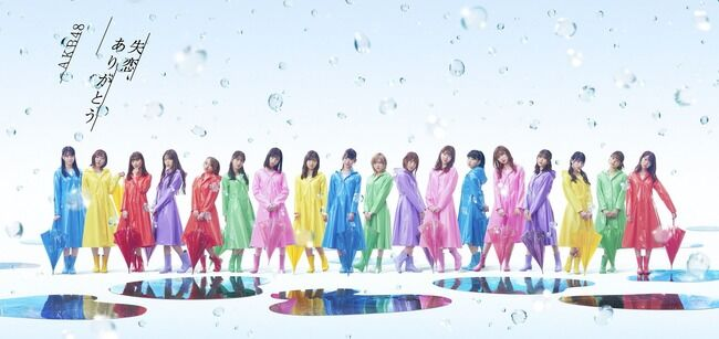 【AKB48G】トレード制度、フリーエージェント制度を導入するしかないね【AKB48/SKE48/NMB48/HKT48/NGT48/STU48/チーム8】