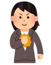 Hカップの竹中知華アナ「胸は自分の長所」