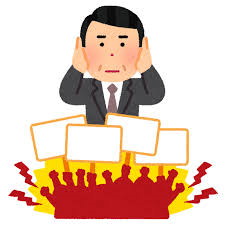 EXIT兼近大樹(28)「若者よ、今は政府批判してる時ではない!!」