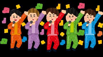 日本のトップアイドルグループwwwwwwww
