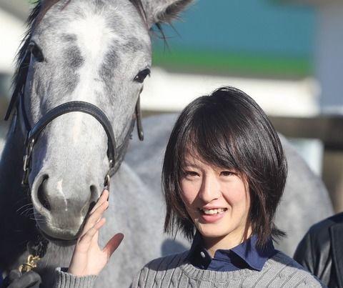 【画像】藤田菜七子と競馬界の次世代美女が並んだ結果wwwwwww