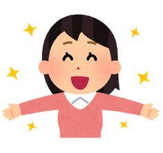 【朗報】今日発売の週刊プレイボーイで池田エライザの水着DVD付き【画像有り】