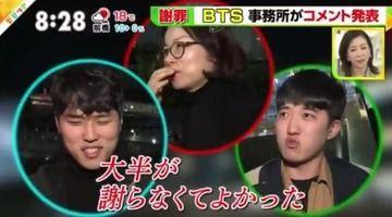 「日本に謝罪した防弾少年団の文化勲章を取り消せ!」 韓国で署名活動スタート