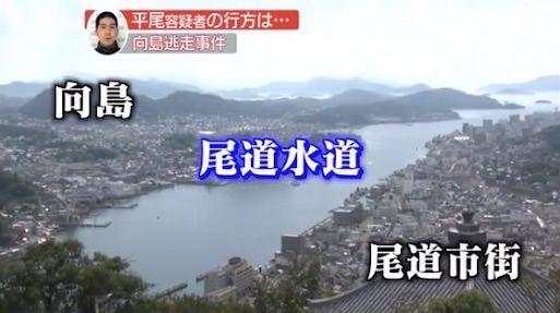 【画像】広島の脱走犯が泳いで渡った尾道水道wwxwwxwwxwwxwwwwxwwxwwxwwxwwwwxwwxwwxwwxww