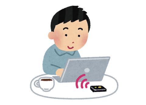 カフェでパソコン使用してる奴ってマジで何考えてんの?