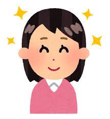 広末涼子っていまだに可愛い?