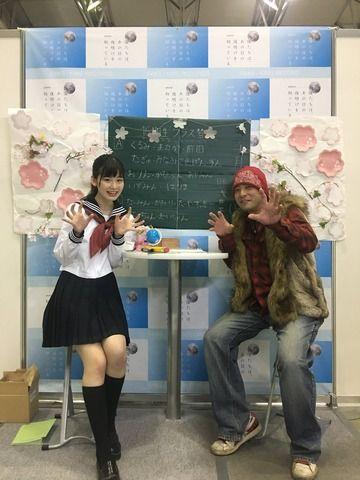 【画像】透明感がすごい!美少女女子高生の浅井七海に業界騒然wwwww