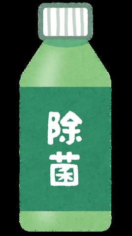 【新型コロナ】TOKIO城島が家庭でできる除菌剤作りの動画公開