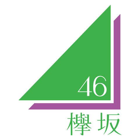 【悲報】欅坂46 8thシングル「黒い羊」フォーメーション発表もめちゃくちゃと話題wwwwww