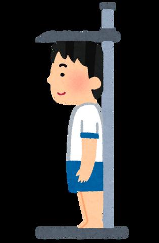 寺田心さん、もうすぐ中学生なのに130cm未満