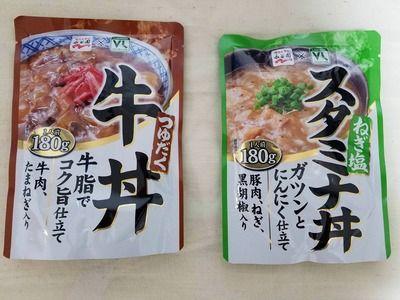 100円ローソンで話題の「つゆだく牛丼」と「ねぎ塩スタミナ丼」買ってきたンゴ