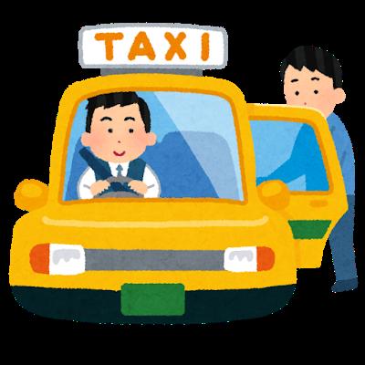 【天才?】都内のタクシー会社、全従業員600人を解雇!!!→ その理由がコレwwwwwwwwwwwwwwwwwww