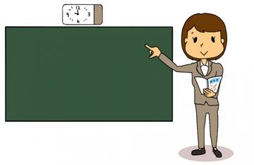 最近の女教師がエロすぎるwwこんなんじゃ授業になんないだよ・・・