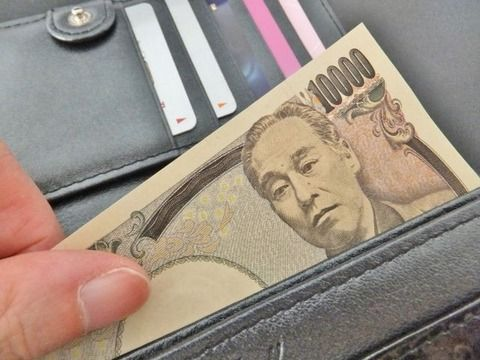 日本のキャッシュレス化が進まない理由、お札がきれすぎるからだった