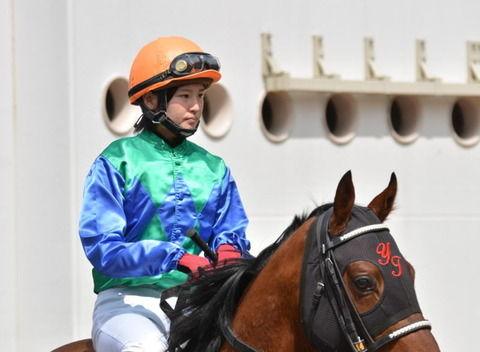 【競馬】リサ・オールプレスが藤田菜七子へ送ったメッセージが感動的すぎるwwwwww