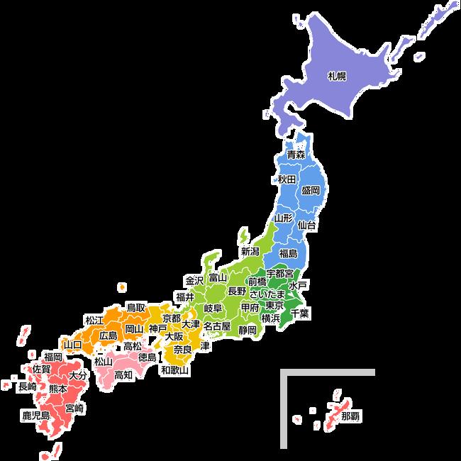 NGT48とHKT48が話題になってるけど新潟県と福岡県どっちが都会なの?