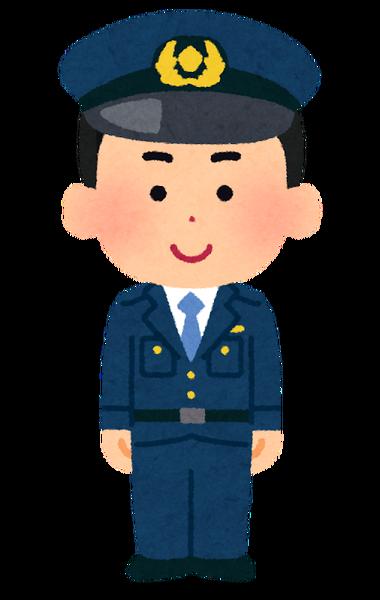 【悲報】おまわりさん、落とし物の「104万円」をガチネコババへ!!!→ その結果wwwwwwwwwwwww