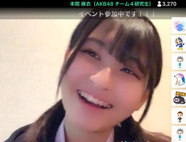 【AKB48】お前ら何故本間麻衣に興味泣くなったのか??