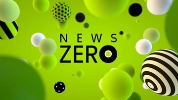 『NEWS ZERO』降板で再燃する桐谷美玲の独立トラブル