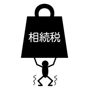 志村けんさんの遺産、約10億円の行き先・・・