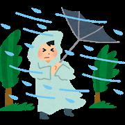 【大雨】千葉県で猛烈な雨!!!!!もうやめてあげて・・・・・