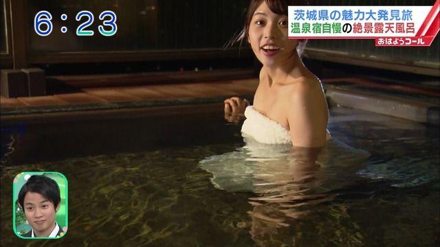 山根七星がCカップ胸谷間見せ!おはようコールABCの温泉入浴シーン画像が過激すぎる!wikiプロフィール、オリックスコーデインスタ写真まとめ有