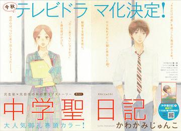 【大悲報】有村架純さん、女優生命終了のお知らせ