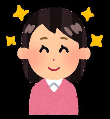 【朗報】小池栄子、成功しまくる