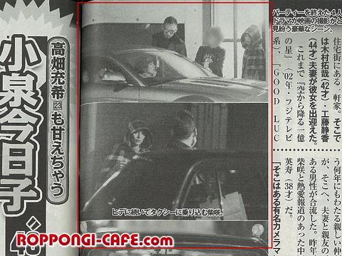六本木カフェ48