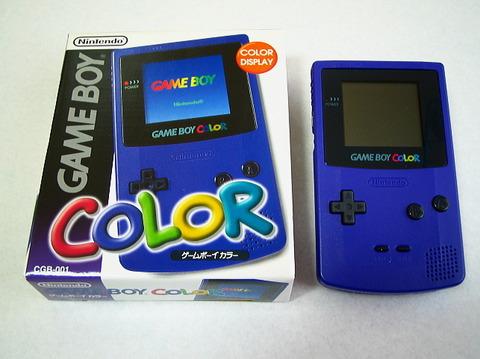 gameboy5