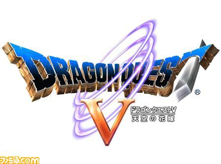dq5ds_logo