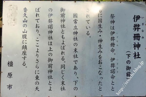 12_18_25(1)