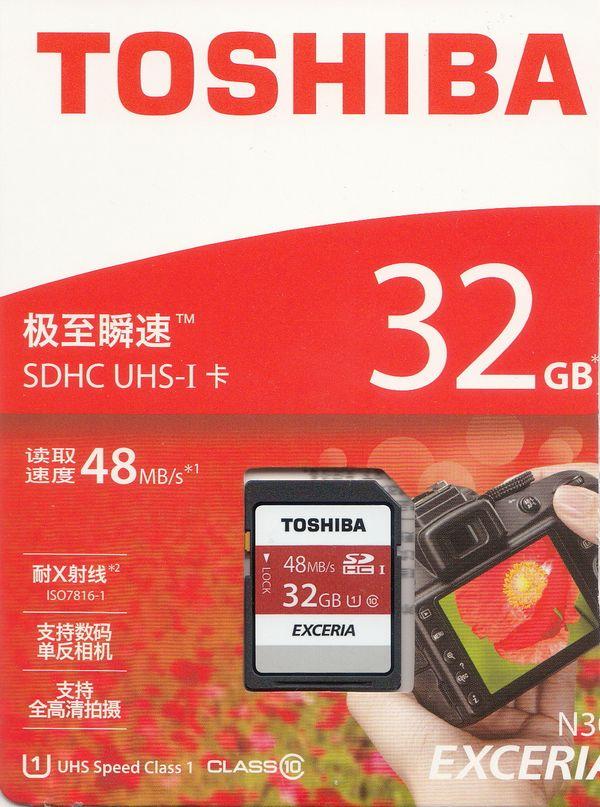 TOSHIBA SDHC