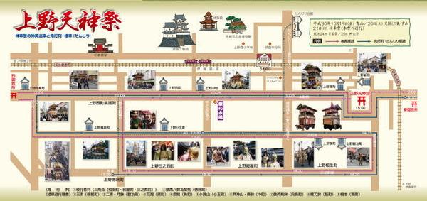 上野天神祭 2018 巡航地図b