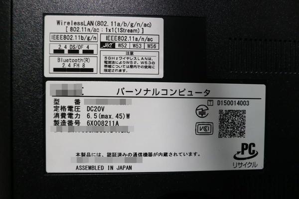 11_02_01(1)
