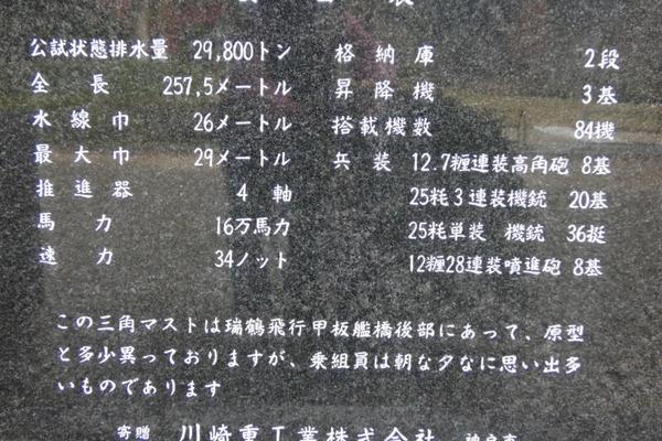 12_11_75(1)