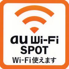 au Wi-Hi