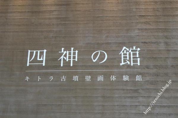 09_28_05(1)