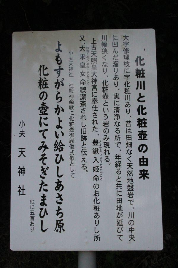 07_17_13