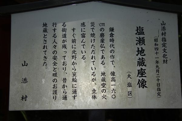 05_12_10