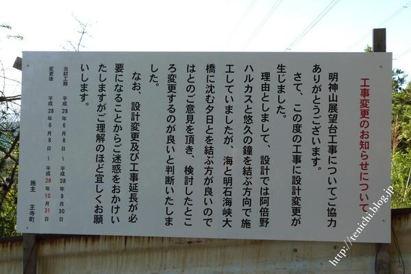 10_07_12(1)