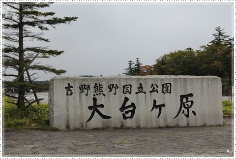 10_09_03a