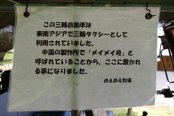 05_02_40