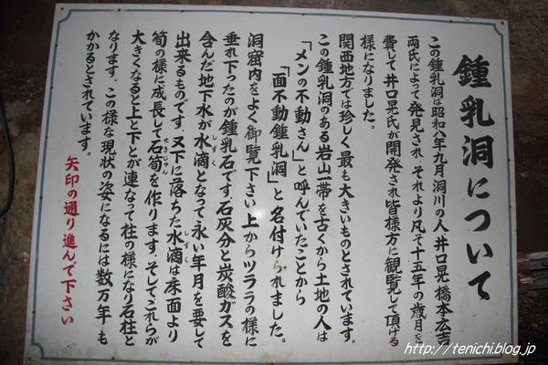 11_14_42