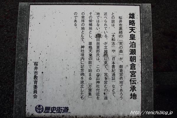 11_27_03