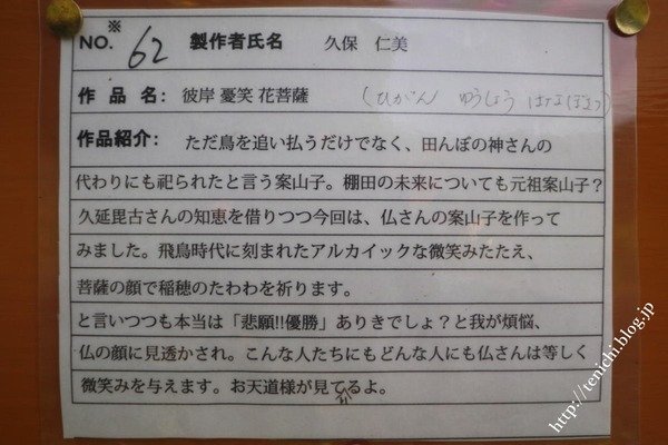 09_21_05(1)