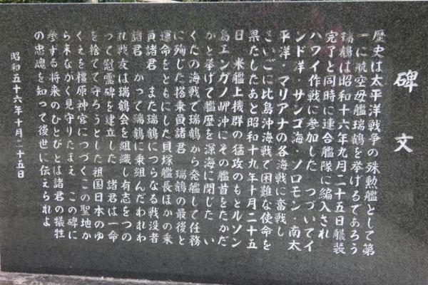 12_11_73(1)