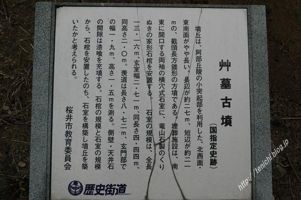 10_10_06