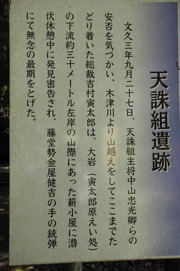 06_19_10