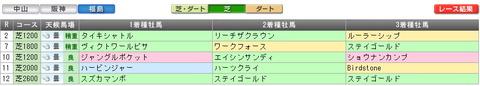fukushima40182